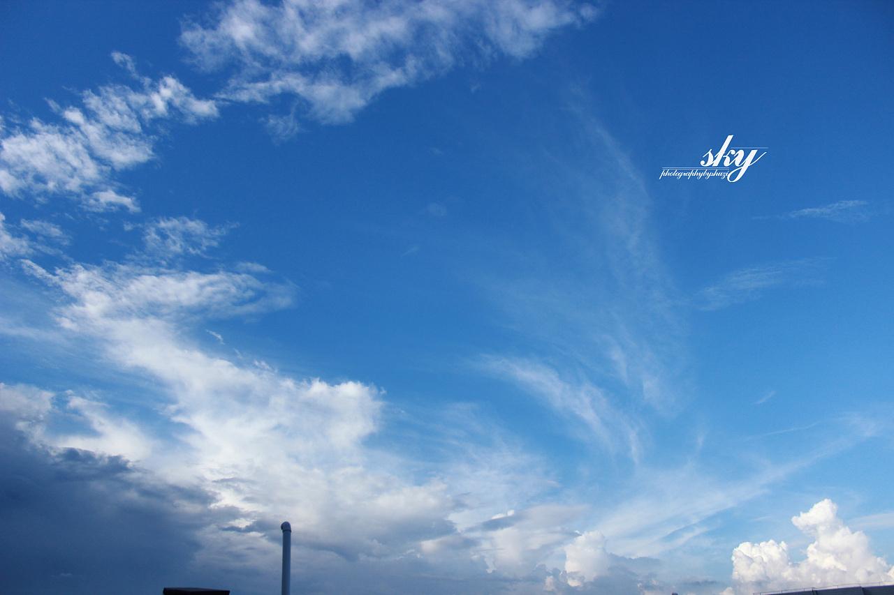 湛师.天空
