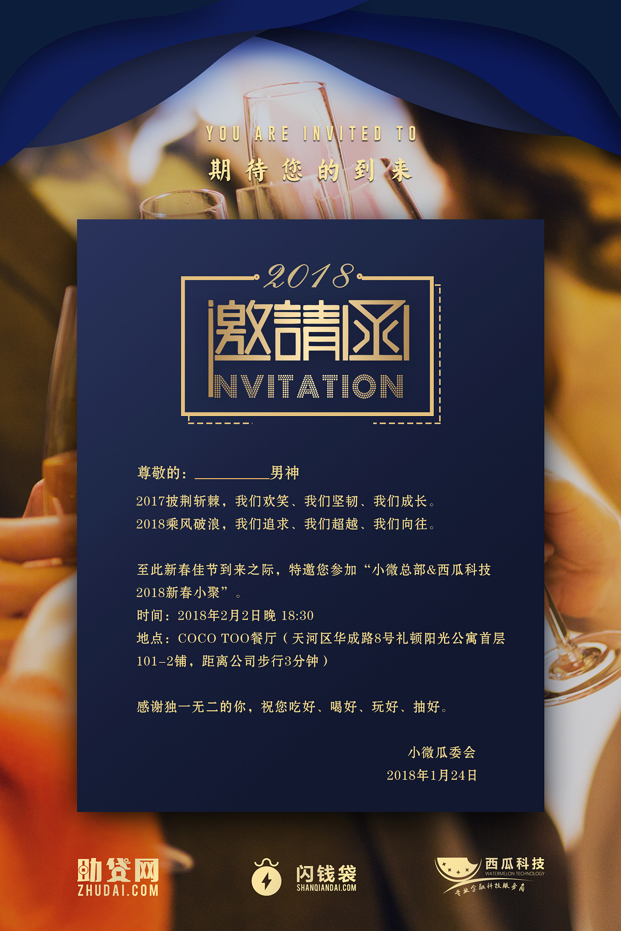 vb6 0 中文 企业 版