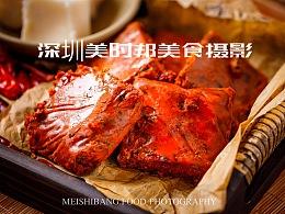 深圳美食摄影