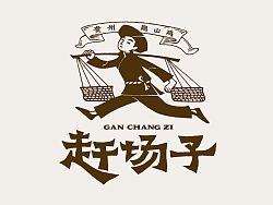 """借力民艺资产,贵州小吃品牌""""赶场子""""餐饮全案孵化"""