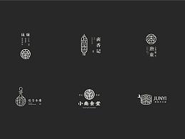LOGO选集(二)