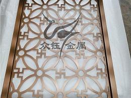 新中式玫瑰金不锈钢屏风
