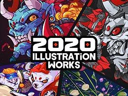 【2020插画合集分享】