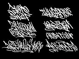 handstyle | 西文涂鸦字体练习