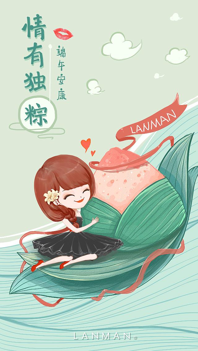 【商业插画】烂熳口红手绘海报