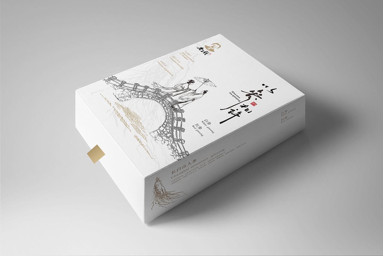保健品包装设计公司