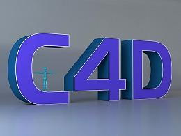 巧用C4D挤压倒角选集,增加对象层次感!