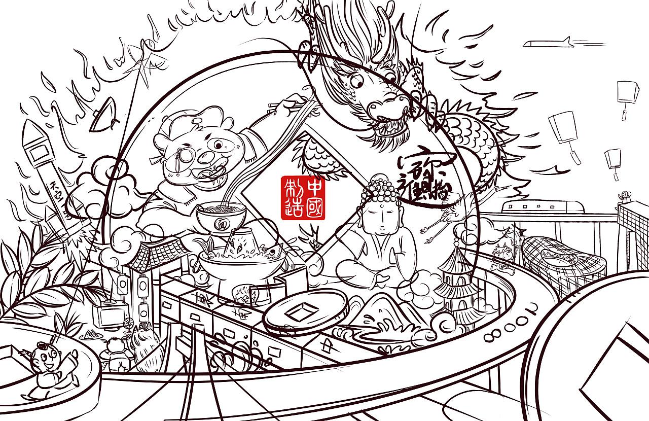 中国制造|插画|商业插画|15810808425whp - 原创作品图片