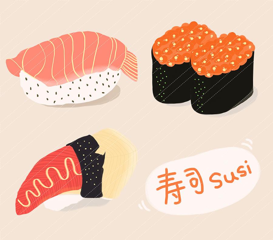 手绘寿司素材 三文鱼おいしい