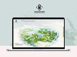 武汉盘龙城UI设计