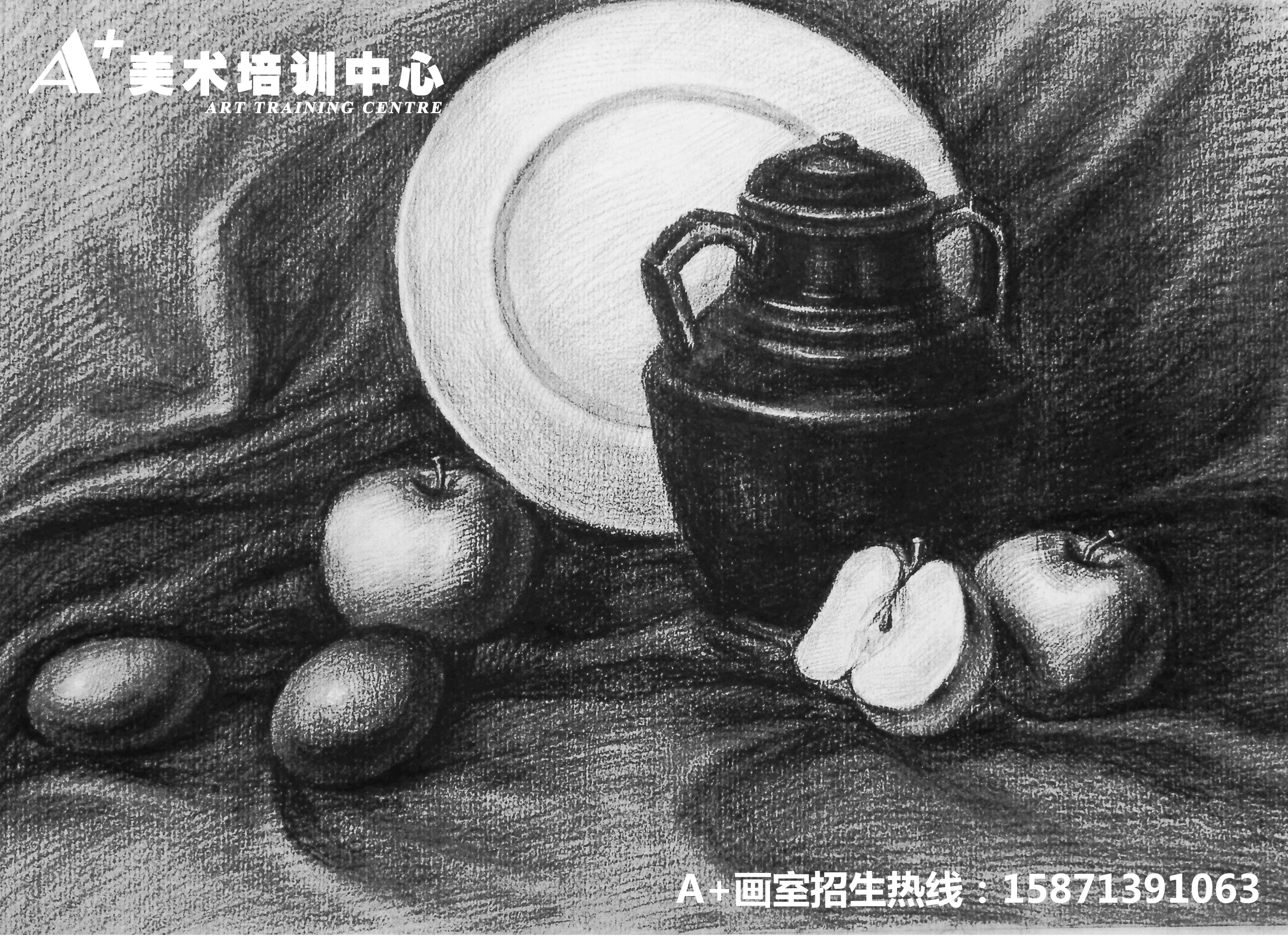 2012年湖北美术联考考题   色彩:题目是户外水果篮 形式:模拟写生图片