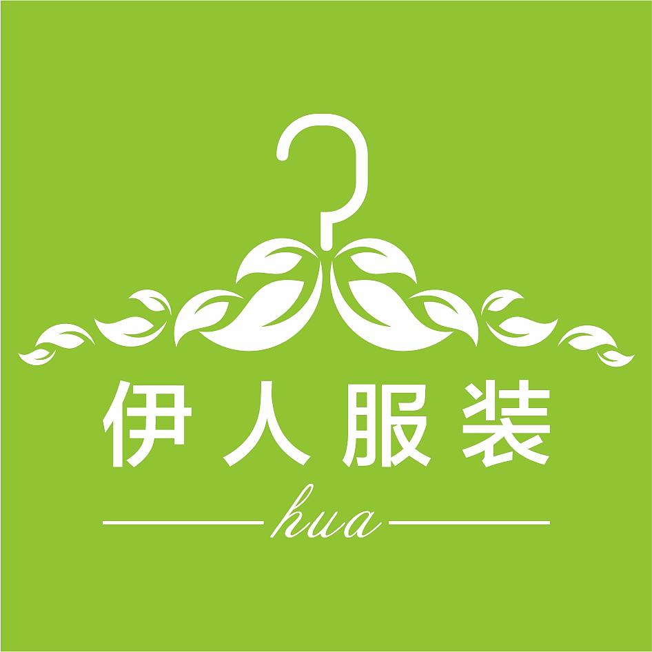 淘宝雅嘉澜时尚服装店店标logo设计 图片合集图片
