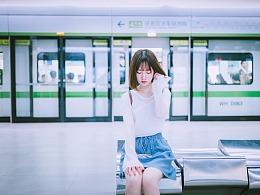 孤独的城市 搭上开往远方的地铁