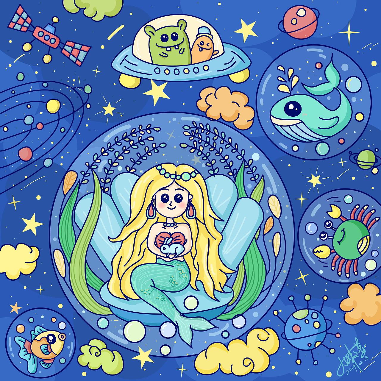 小小美人鱼,和亲爱的小伙伴们一起去看星星啦