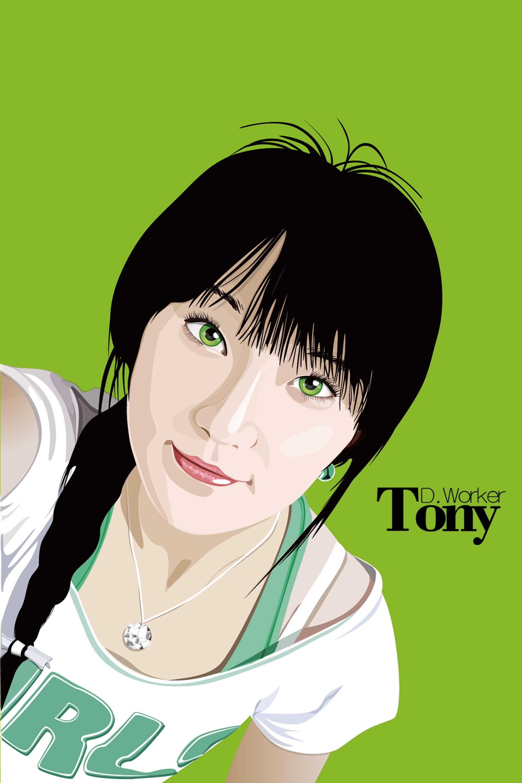 手绘插画绿色女生