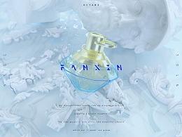FANXIN-日练渲染2
