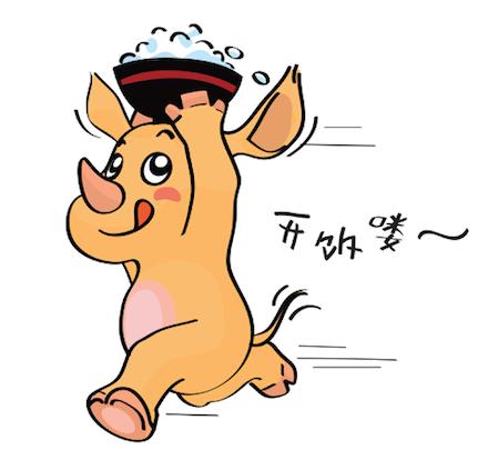 午饭,要吃完哦~大牛厨房logo和卡通形象设计图片