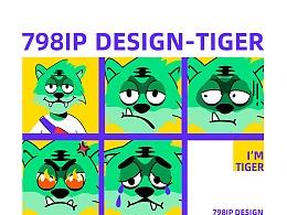 798IP Design - Tiger泰哥