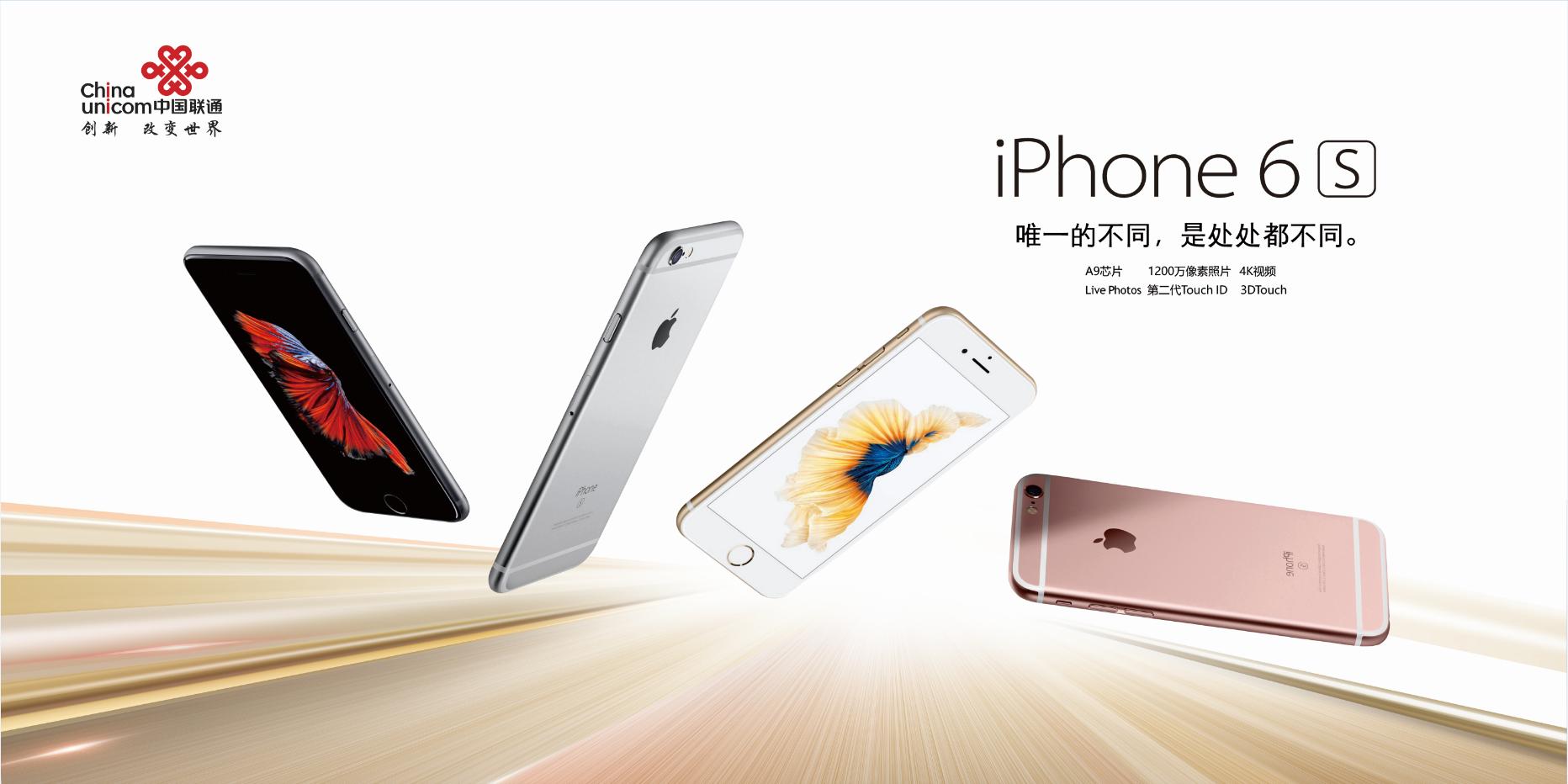 华为手机 广告图片