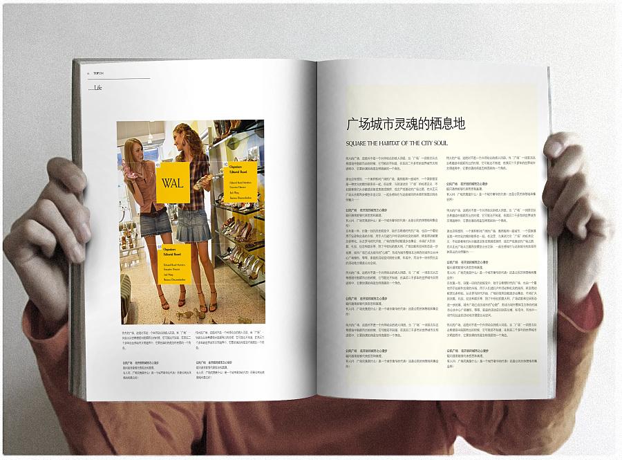 给设计师做的DM规范 平面/机械 画册 南征南征做书装设计师图片