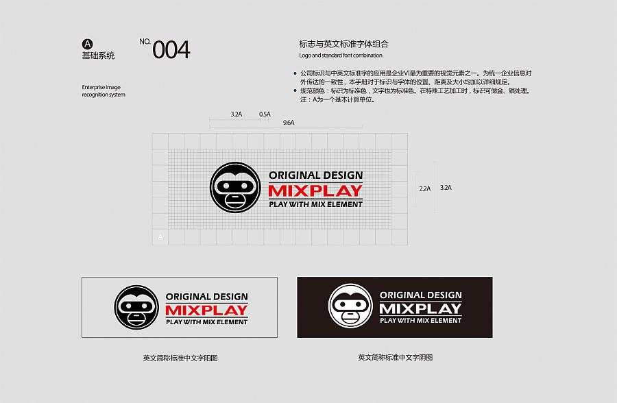 日本品牌_站酷 (zcool) 1280x784 - 316kb - jpeg 日本潮牌logo壁纸|品牌logo