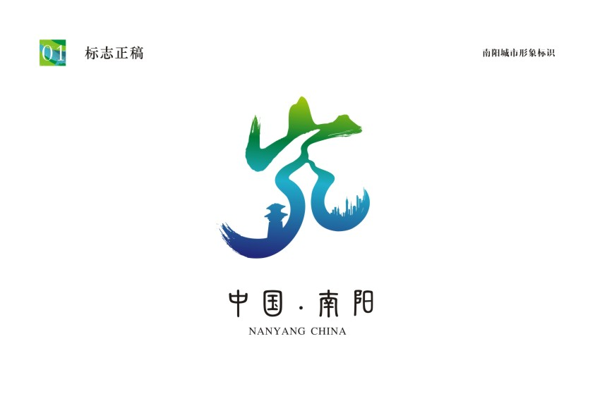 logo logo 标志 设计 图标 843_596图片