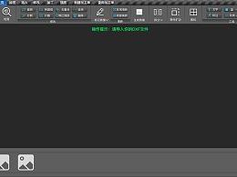 拐角设计软件