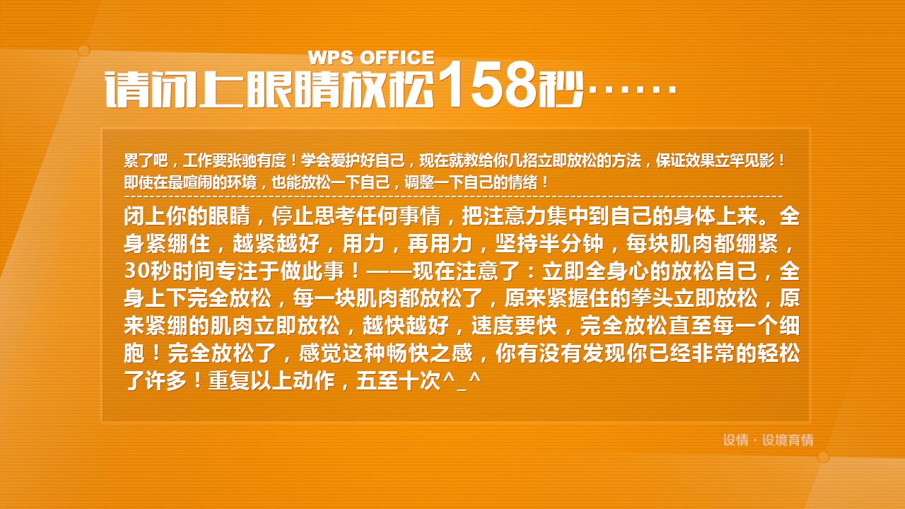 快乐办公|平面|品牌|sheqing_2012 - 原创作品 - 站酷