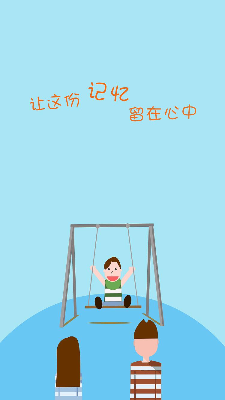 亲子时光app图片