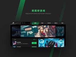 黑鲨游戏手机-游戏分发平台-发现好游戏 v2.0