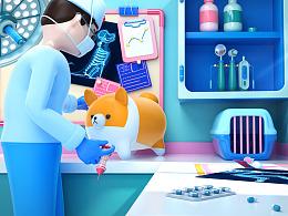 bilibili《宠物医院2》栏目视觉包装设计