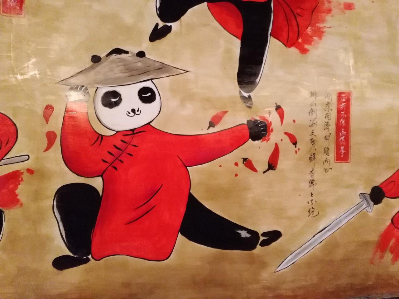 炊二哥火锅店手绘墙