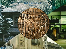 樱花之道百年纪念章