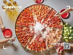 煌飞红(江湖菜_小龙虾) ✖ 神奇菜谱\WonderMenu