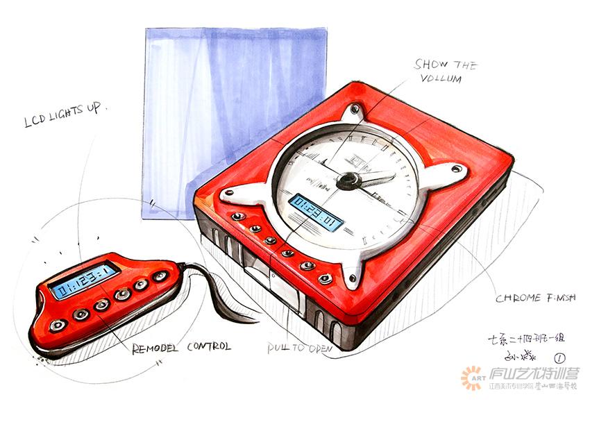 庐山特训营学生手绘工造作品|其他产品|工业/产品|tx
