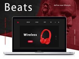 Beats网站设计