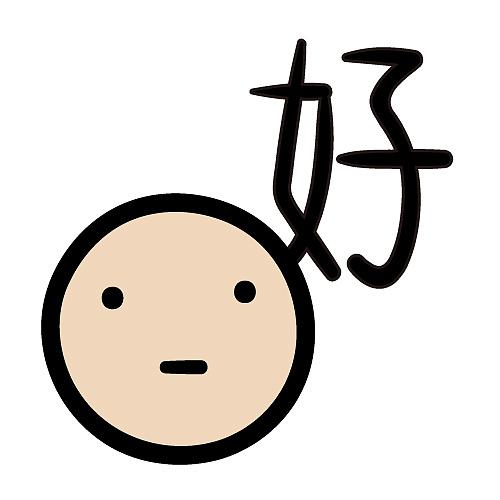 表情|喵魂的肉圆表情包-8