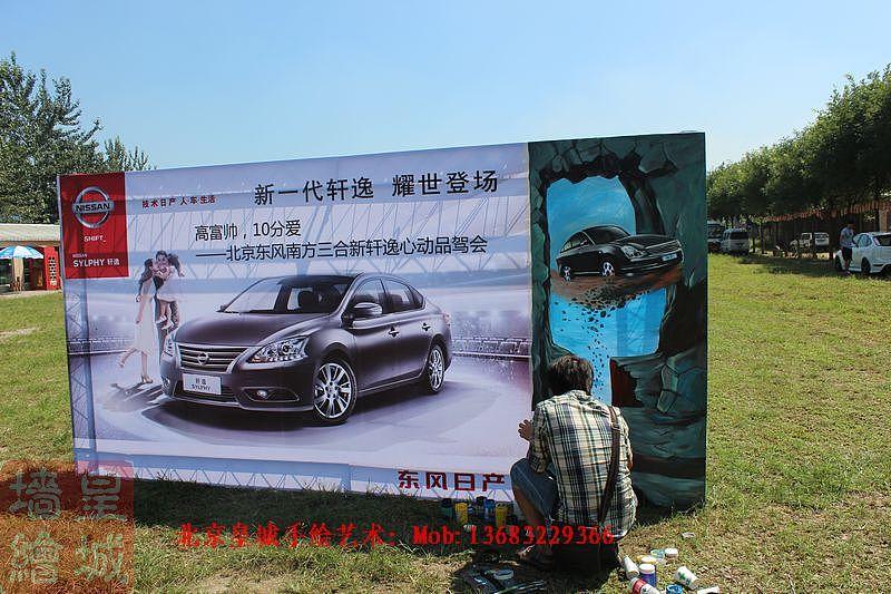 立体画,3d立体画,街头3d画 汽车3d立体画.