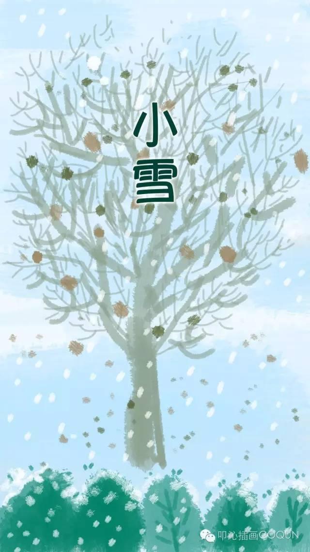 小雪 插画