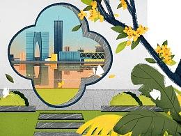 城市的温度 ——星巴克城市星礼卡插画