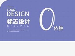 依貅绿色有机产品标志设计(农产品标志设计)