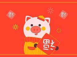 猪仔新年快乐