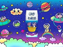伊利QQ星——绚丽星河,有机会更好