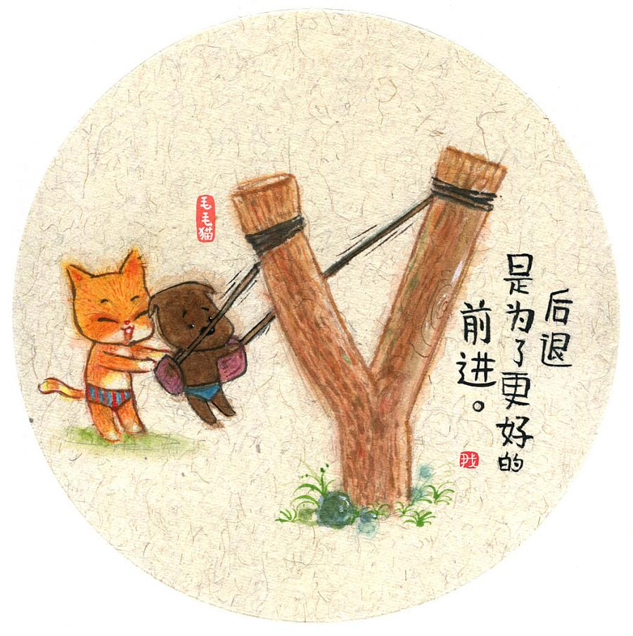 查看《近期的毛毛猫漫画作品》原图,原图尺寸:1049x1054