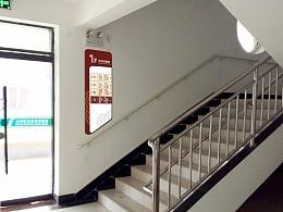 邯郸市特教中心导视方案