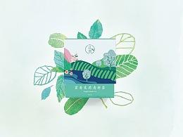 立尚-花茶包装设计