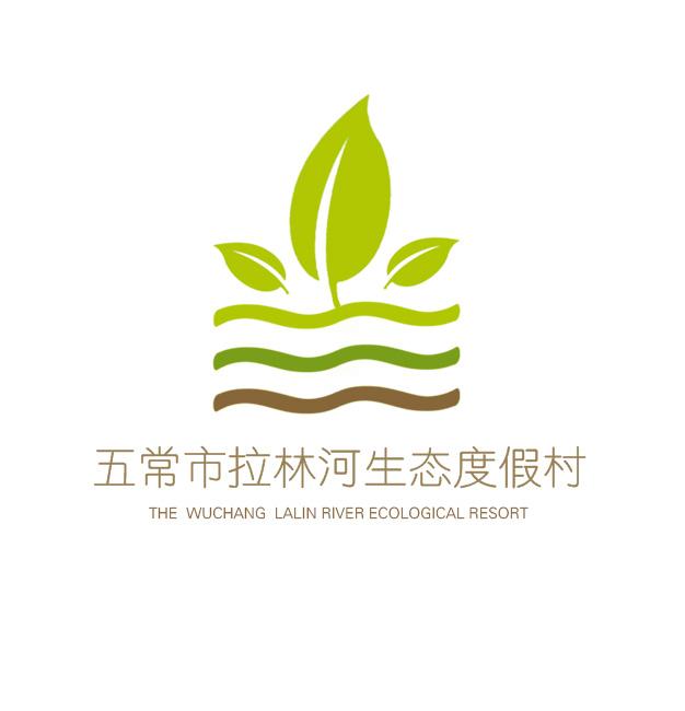 林河生态旅游logo设计|标志|平面|赵维CCCC -