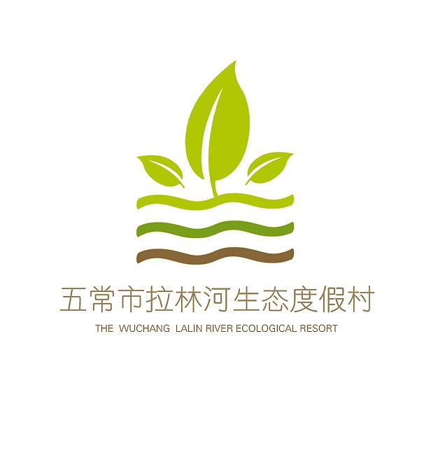 拉林河生态旅游logo设计