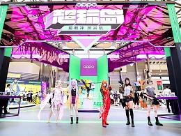 2020-轻机械时尚风展台-OPPO-CJ