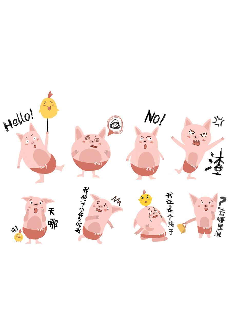 pink猪表情 插画插画 商业 徐梦娇-原创v表情做你的狗图片表情带字图片